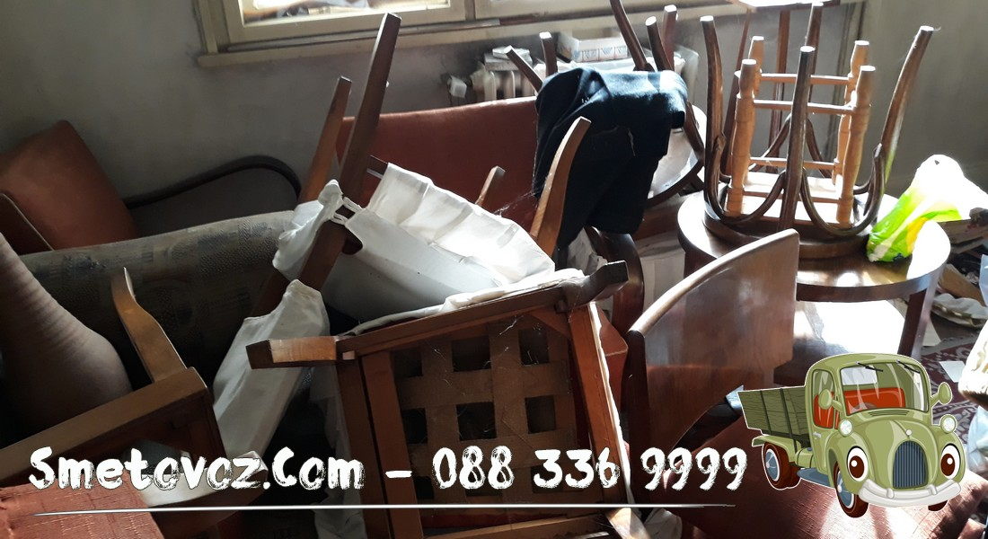 извозване мебели столове боклуци