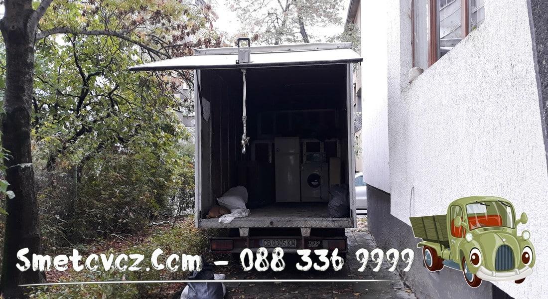 Сметовоз изхвърля мебели от апартаменти, тавани и мазета