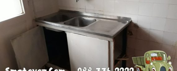 Сметовоз хамализа изхвърляне на покъщнина от апартамент