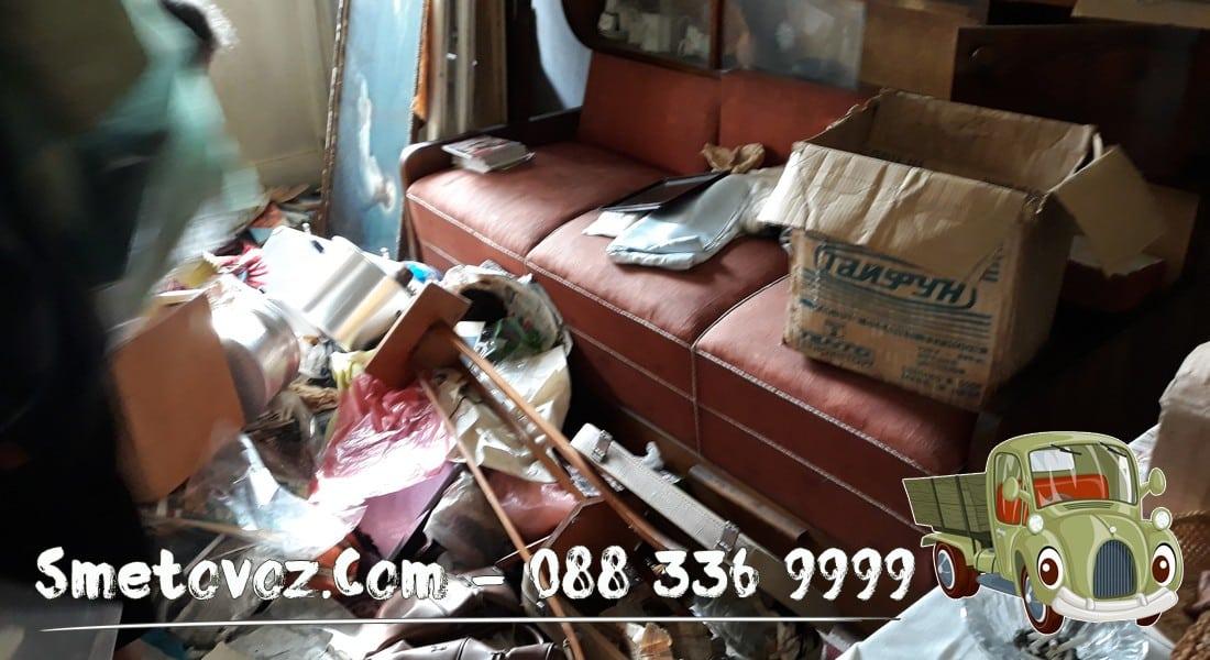 Хамали - извозва и изхвърля стари мебели и покъщнина