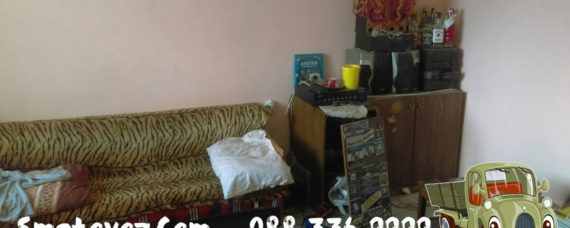 Цените за хамали изхвърля старо обзавеждане в София