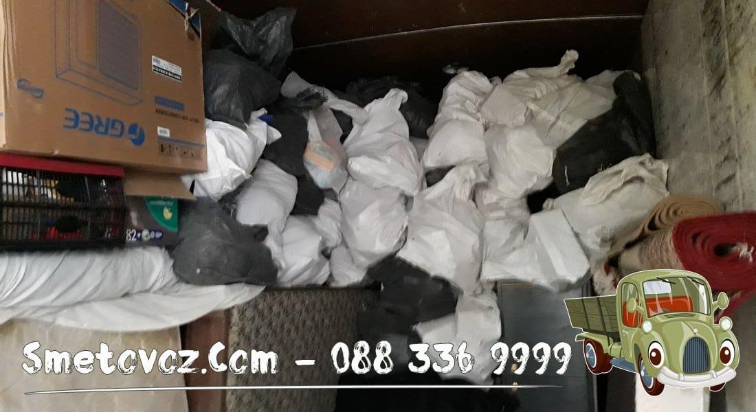 Сметовоз за извозване на строителни отпадъци