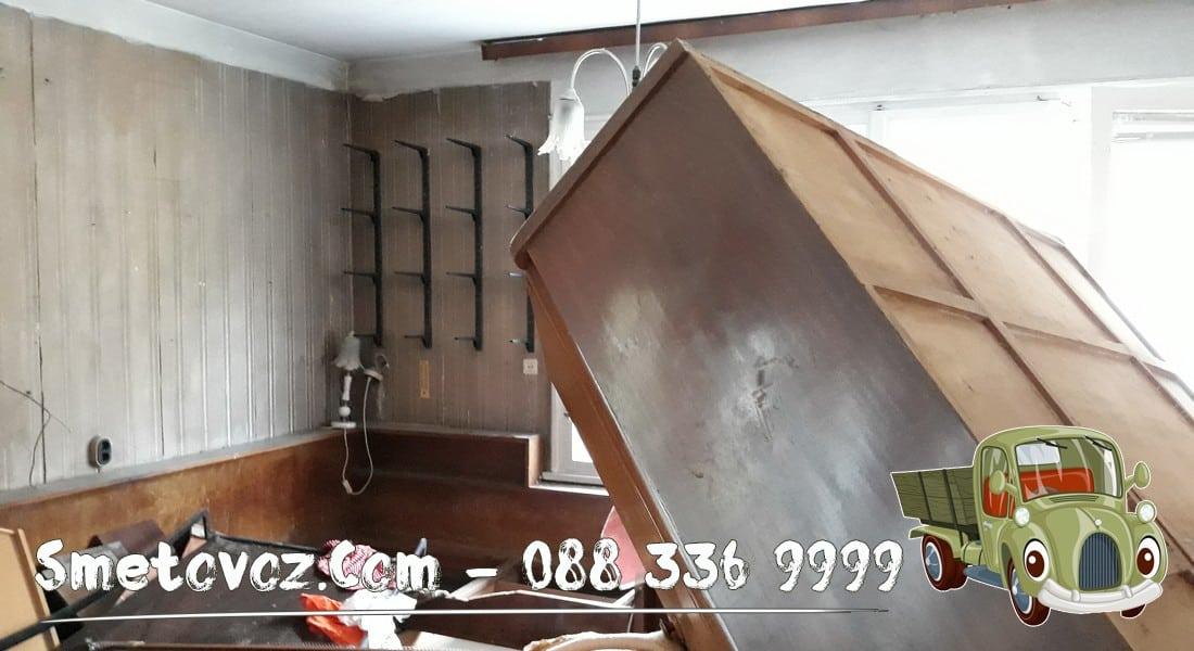 Сметовоз за изхвърляне на стари мебели Бели Брези