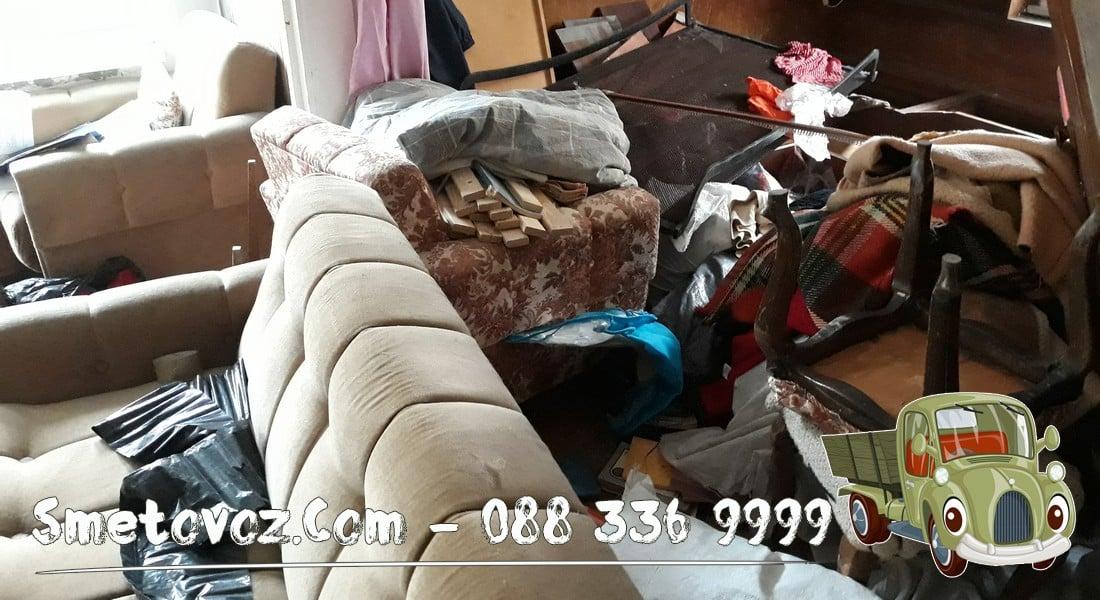 опразване на жилище Sofiq
