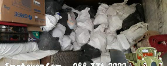 Извозване на отпадъци от Княжево жилища