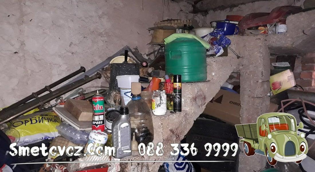 опразва къщи от отпадъци