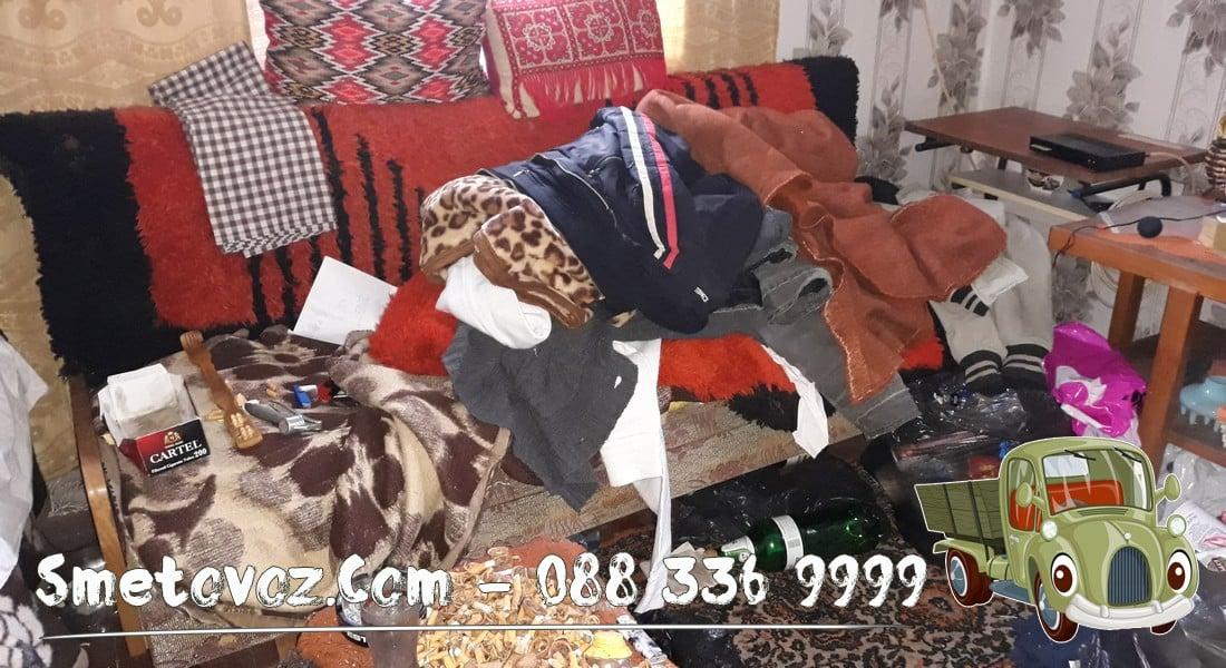 Работа по разчистване на стар апартамент Захарна Фабрика