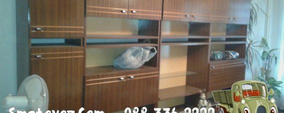 Бригада по почистване на клошарско жилище Гара Искър