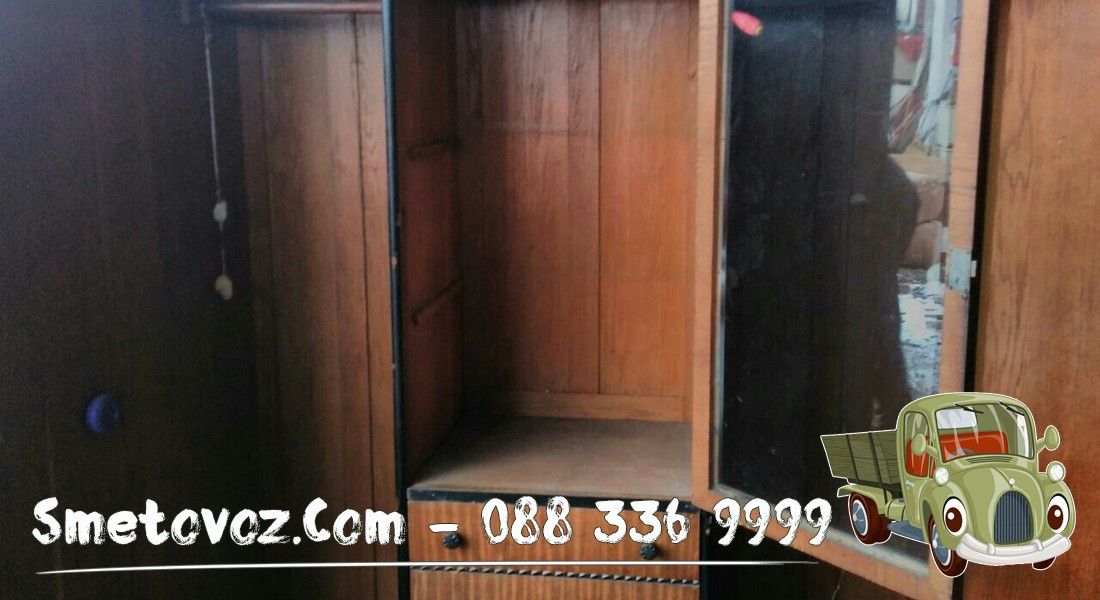фирма извозване стари мебели