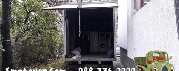 Бригада Требич изхвърля стар диван