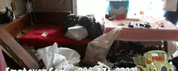 Изнася и извозва старо легло и гардероб Военна Рампа