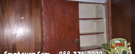 Опразване на жилище с едрогабаритни мебели