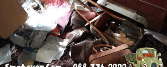 Почистване на помещения с помощта на хамали Борово