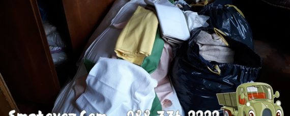 опразва боклук в кв. Манастирски Ливади