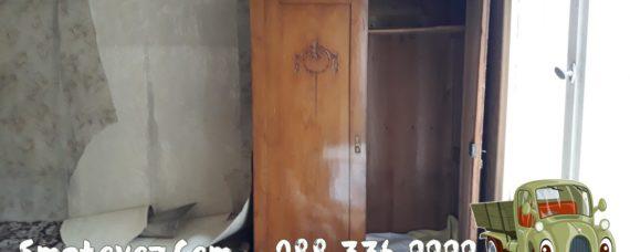 изхвърляне на стара мебел