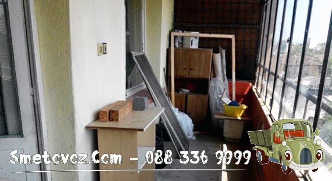 Онлайн извозва строителни отпадъци Симеоново