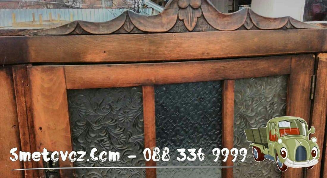 Разчистване от стара мебел и покъщнина Люлин 5