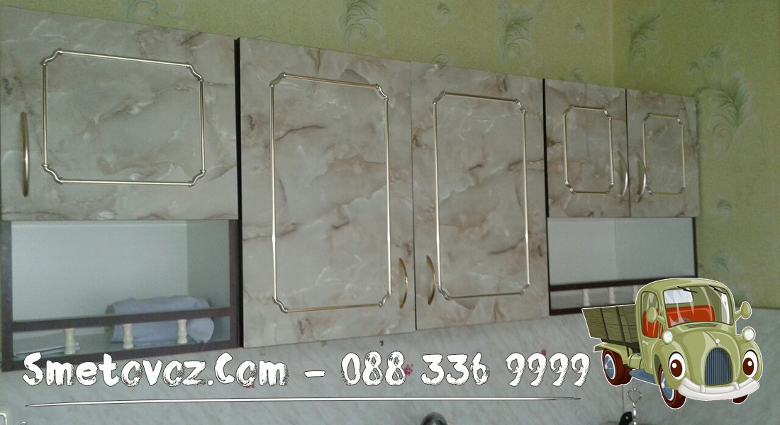 Превоз на мебели и багаж в Горубляне
