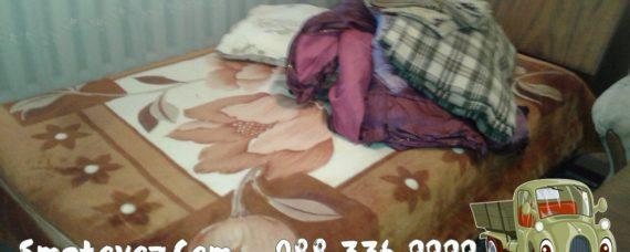 Извозване на спалня от квартал Република