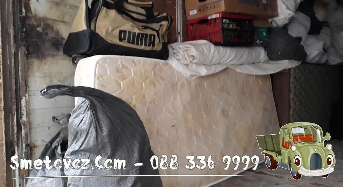 Сметовоз от Хиподрума изхвърляме стара спалня