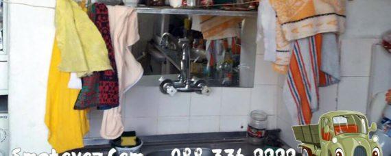 Транспорт с лекотоварен превоз с падащ борд Хаджи Димитър