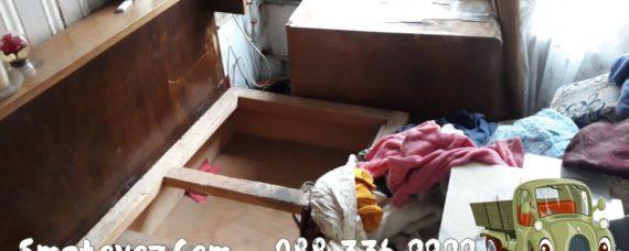 Цените изхвърляме от апартамент Илиянцир извозва отпадъци Хаджи Димитър
