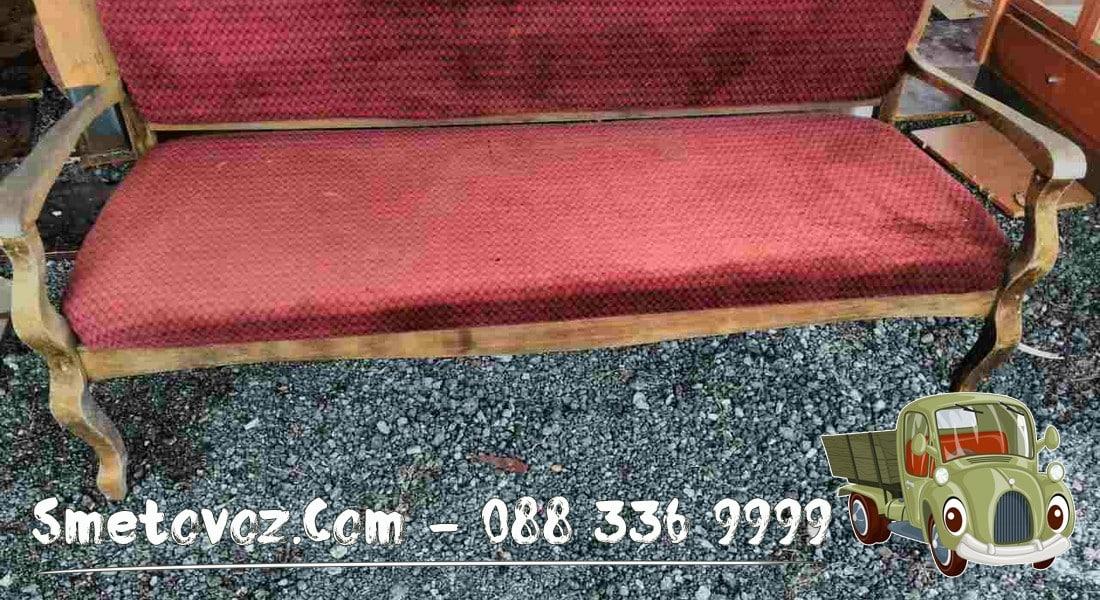 Услуга изхвърляне на стар диван в Гниляне
