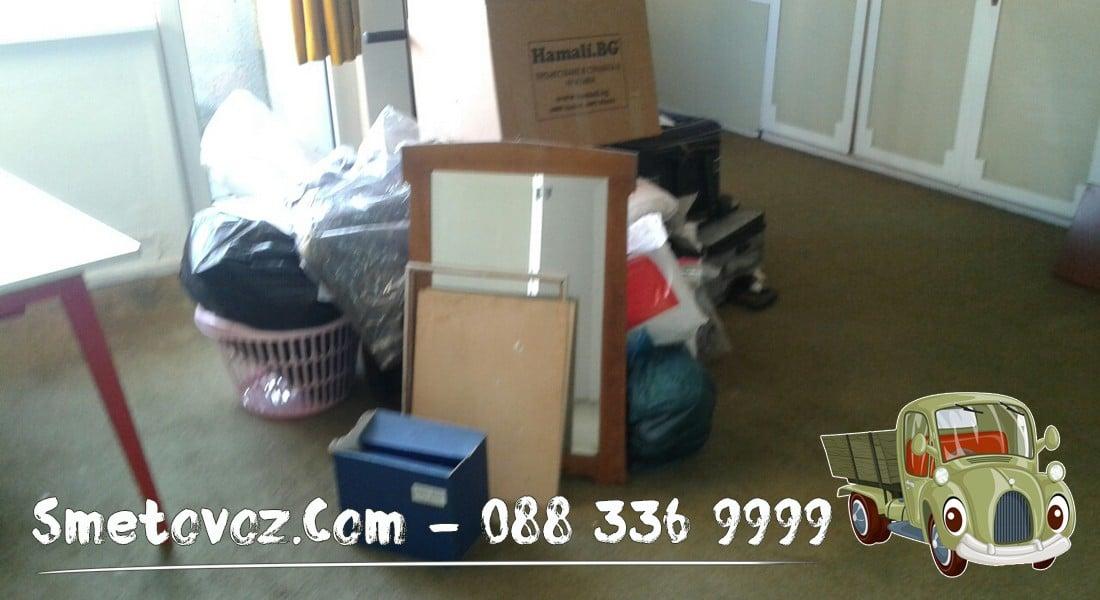 Хамали по изхвърляне на спалня и мебели Гевгелийски