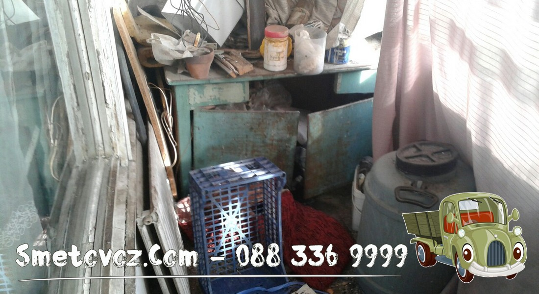 Фирма за изхвърляне на боклуци Стрелбище