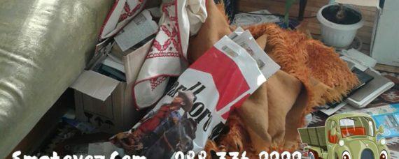 Цените по изнасяне на старо легло Надежда 5