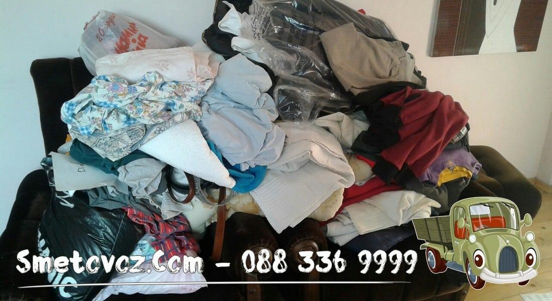Почистване на помещения с помощта на хамали Драгалевци
