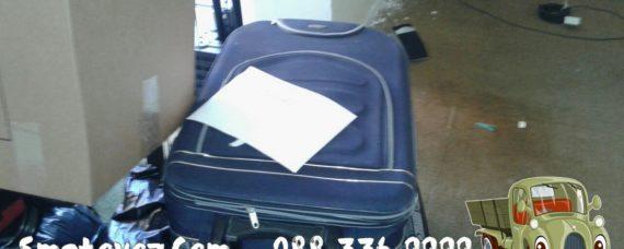 Изнася и извозва легло и гардероб Надежда 3ся легло и гардероб Малашевци