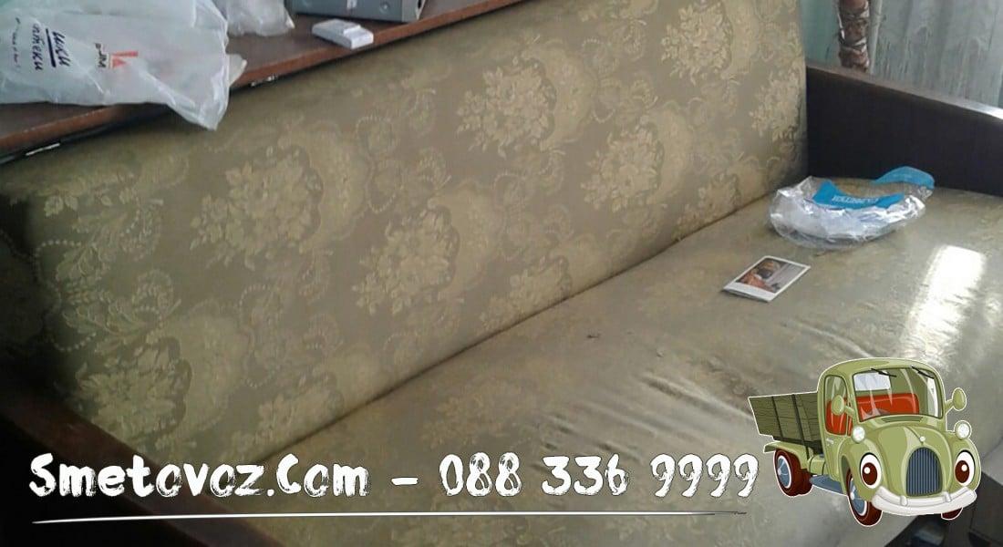 Хамали за почистване на апартамент Гео Милев