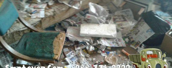 Почистване на фекалии в мазета
