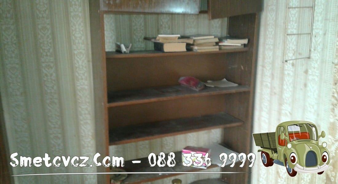 Цените за демонтиране на шкаф изнасяне извозване Обеля 2