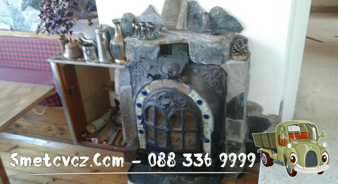 Бригада в Горна Баня изхвърляне на спалня и мебели