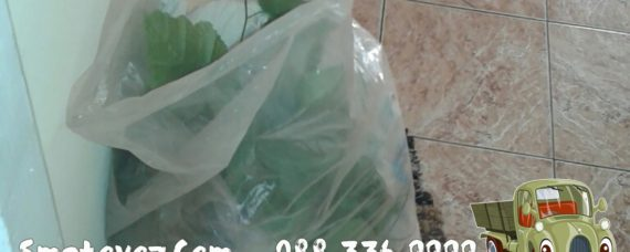 Цените изхвърля мебел от апартамент Левски