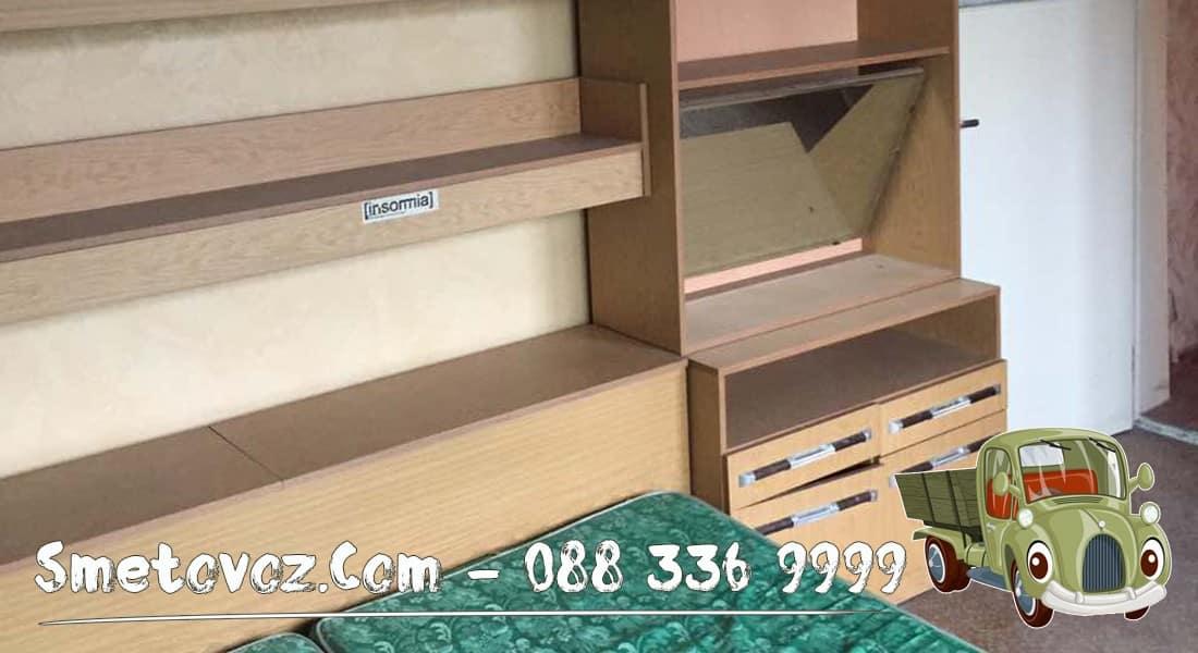 Услугата изхвърля мебели от апартамент Славия