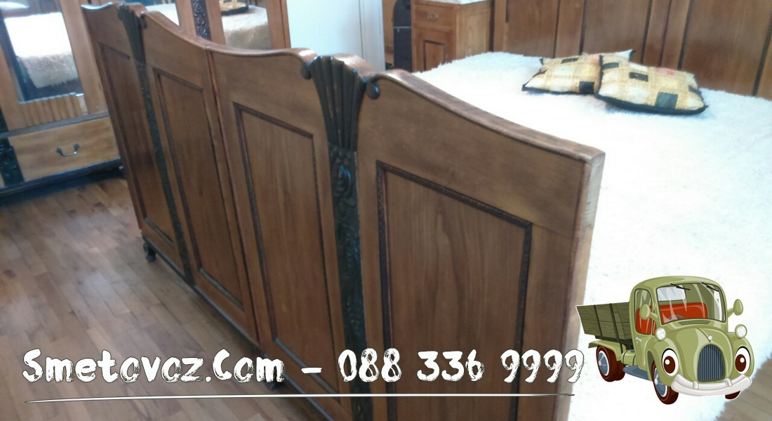 Онлайн заявка за изхвърляне стари мебели Симеоново