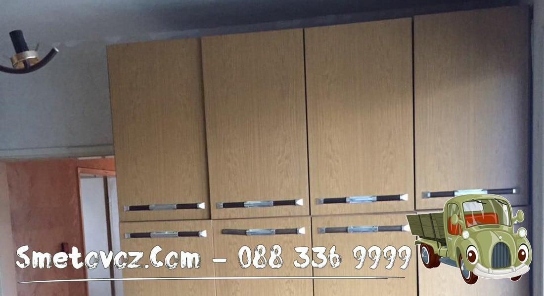 Цени за Лагера демонтаж изнася извозва шкафове