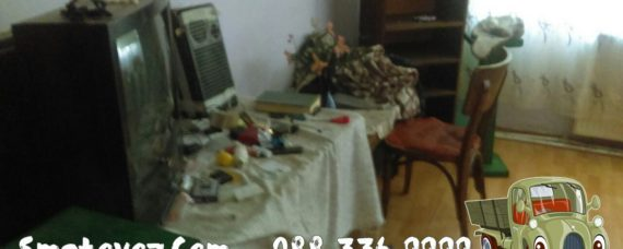 Цена изнасяне на боклуци клошарско Бели Брези
