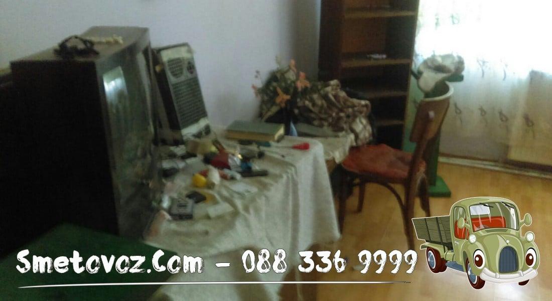 Цени изхвърля мебели Лагера