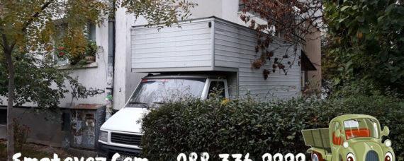 Опразване на жилище в кв. Обеля 2